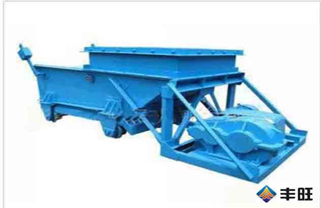 K Series Reciprocating Coal Feeder